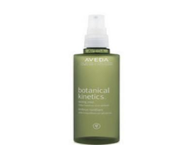 Botanical Kinetics Toning Mist 150ml