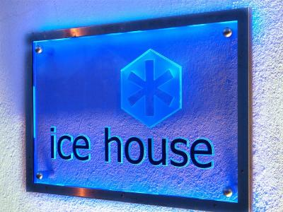 Ice House sign